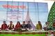 ২৬ মার্চ ২০১৬ গনযোগাযোগ অধিদপ্তের আয়োজনে হাতিরঝিলে সংগীতানুষ্ঠান